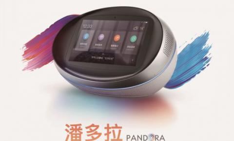 全球首款客房 AI 语音管家——潘多拉亮相上海国际智能家居展