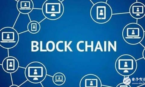 区块链为电信行业的发展提供了更多的机遇