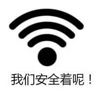 晚上睡觉前要不要关WiFi路由器?