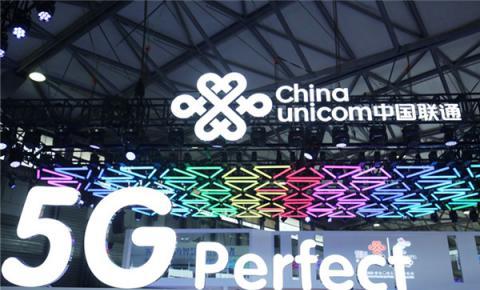 中国联通发布VR业务发展白皮书 网宿科技成为其<font color=