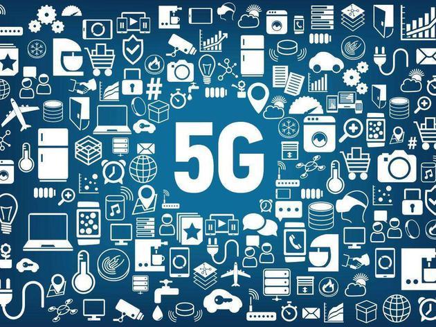 中国5G商用有望2020年前实现 专家称<font color=