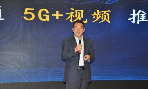 5G+8K!中国<font color=