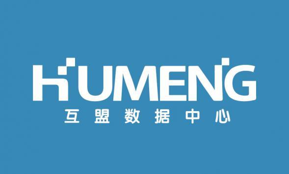 IDC服务公司深圳市互盟科技获得CDN牌照