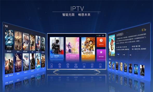 IPTV与<font color=