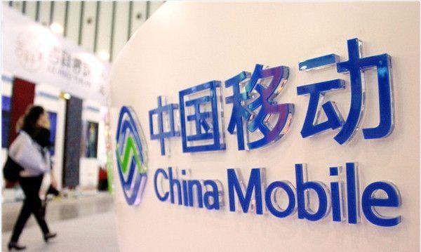 中国移动与华为、海信就8k超高清视频业务展开合作