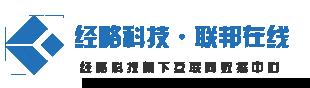 IDC服务公司经略科技获得<font color=