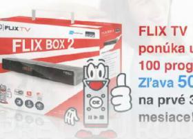 DTH电视平台Flix TV即将关闭