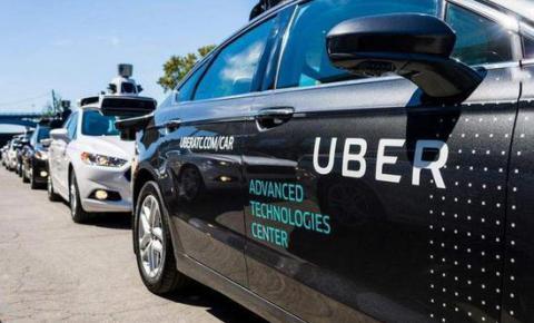 Uber投1.5亿美元建多伦多工程中心 研发<font color=