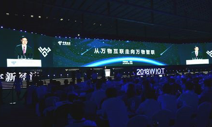 """中国电信董事长杨杰:""""五个注智"""",提升物联网产业能力"""