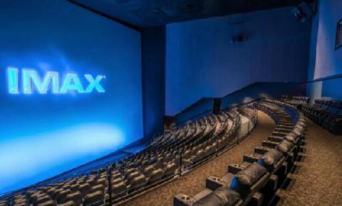 IMAX与<font color=