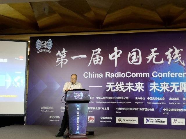 中国联通16城市开展5G规模试点 15省启动MEC边缘云创新