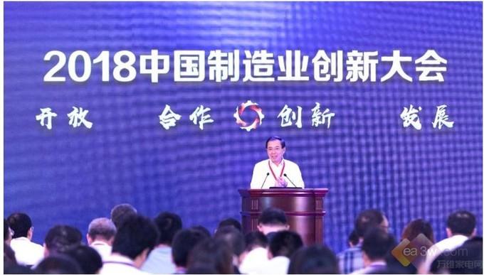 """李东生:将智能化作为""""中国制造""""新优势"""
