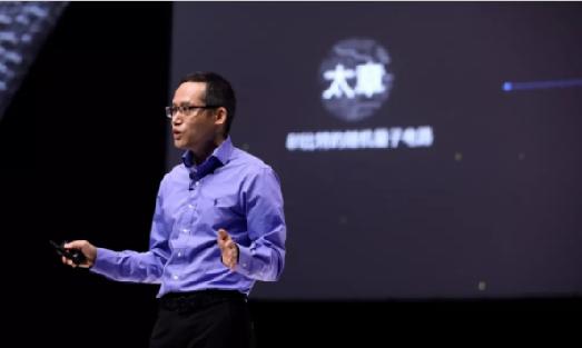 """达摩院张建锋:发展人工智能 关注基础科学 奖励青年人才 成立""""平头哥""""公司"""