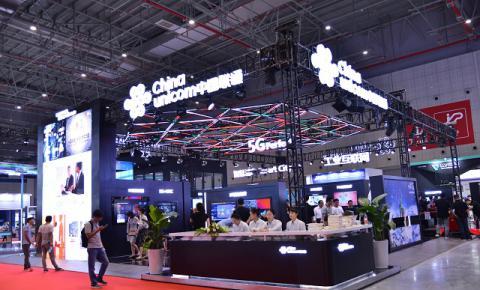 拥抱5G,智联未来 中国联通参展第20届工博会