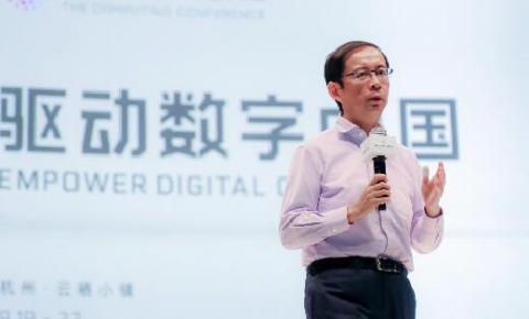 """张勇:新技术是阿里""""五新战略""""的引擎"""