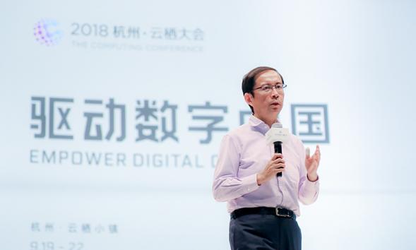 阿里巴巴CEO张勇云栖大会首秀,阿里永远是一家技术驱动的企业