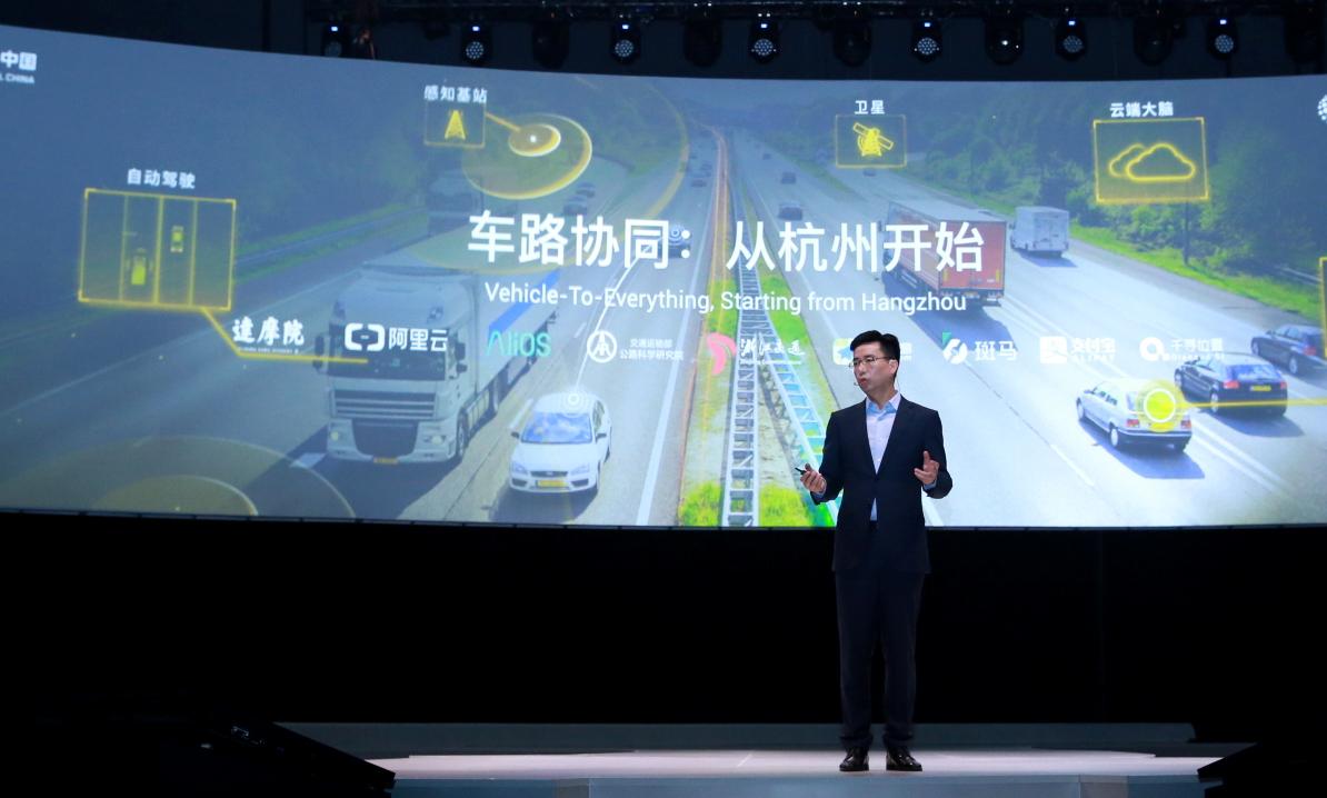 """阿里巴巴攻坚""""车路协同""""技术:探索未来二十年的路"""