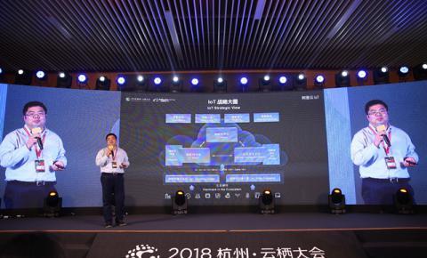 """阿里云发布""""IoT云上闭环"""",助力""""新制造""""打通物联网全链路"""