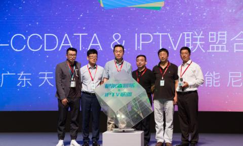 """尼尔森网联力促IPTV联盟战略合作  分享""""家庭大屏""""流量红利"""