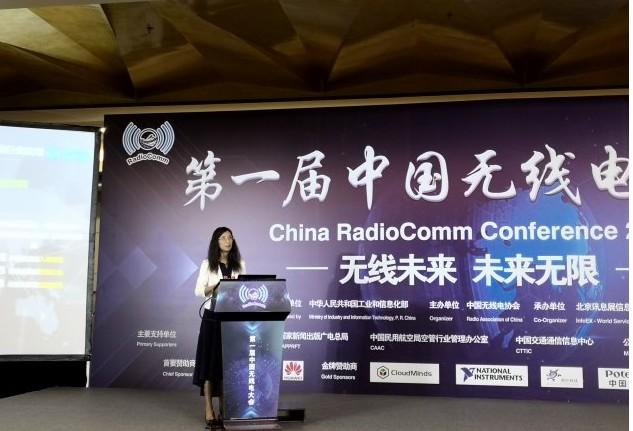 中国移动:从五大维度打造开放5G