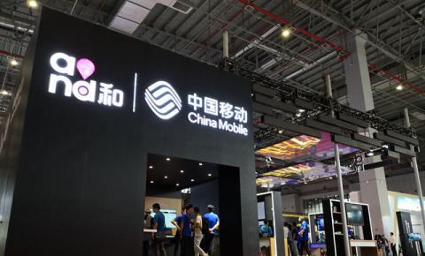 中国移动亮相2018工博会:展示5G、<font color=