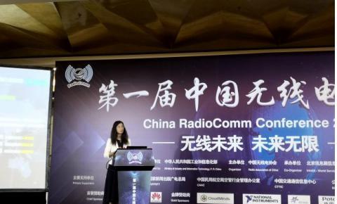 <font color=red>中国</font>移动:从五大维度打造开放5G
