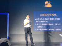 寒武纪陈天石:5G补齐AI致命短板 引领人工智能时代变革