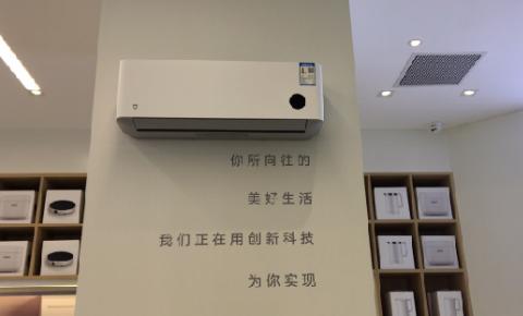 金秋爆品来袭!米家互联网空调9月25日再度开售