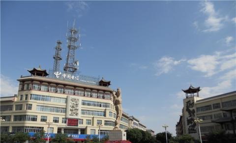 中国电信:将降低部分老套餐的套外语音和<font color=