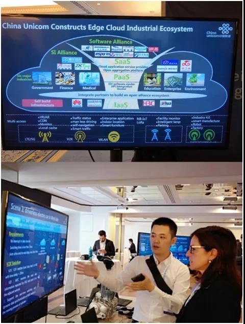 中国联通携手华为发布业界首个边缘政务<font color=