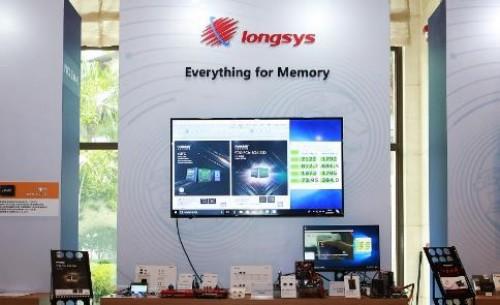 存储未来!江波龙电子引领存储市场步入1TB大容量时代!