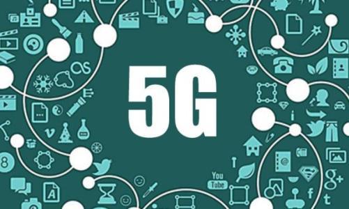5G设备应用扎堆亮相通信展