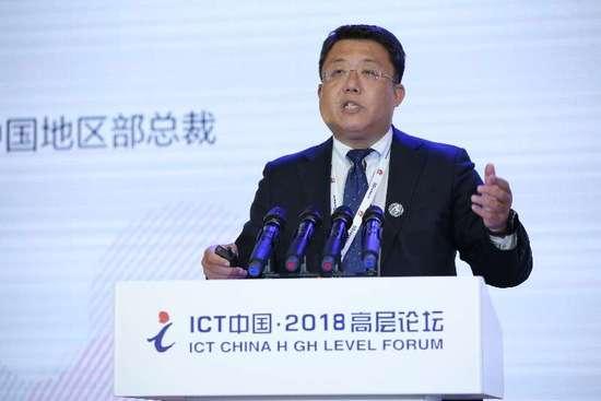 华为5G研究已十年 提出5G发展四大主张