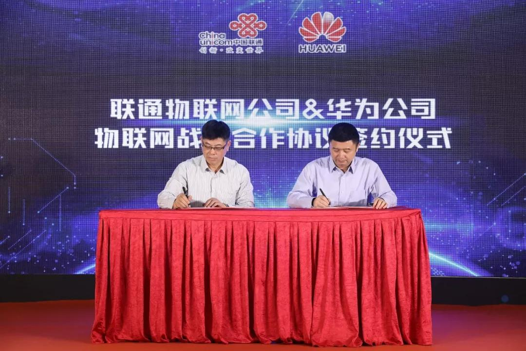 联通物联网与华为物联网战略合作签约<font color=