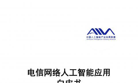 中国<font color=
