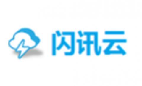 云服务供应商闪讯云获得CDN<font color=