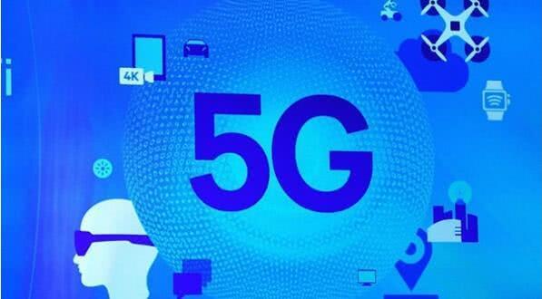 韩国将在今年12月推出商用5G服务 较最初计划提前四个月