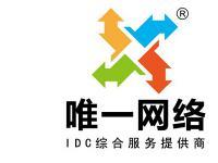 IDC服务公司唯一网络获得CDN牌照