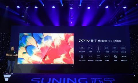 PPTV发布4K超高清激光影院MAX 2:支持动态降噪