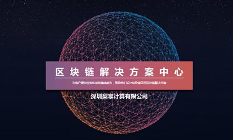CDN加速服务公司Pear(梨享)获得CDN牌照