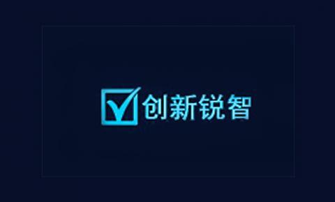 互联网服务公司北京创新锐智获得CDN牌照