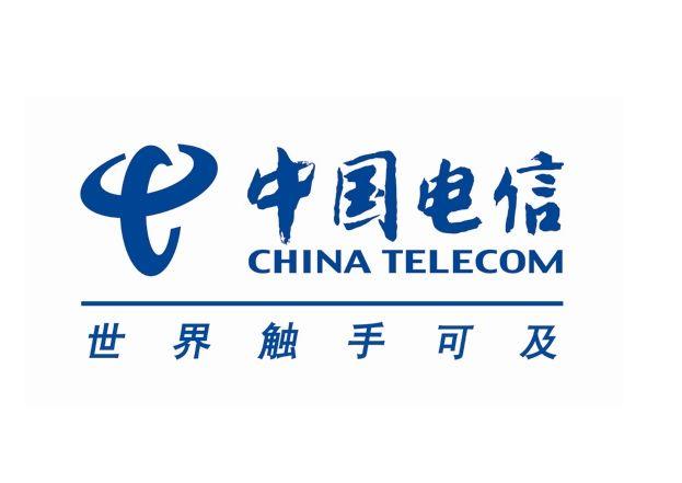 三大电信运营商之中国电信获得CDN牌照