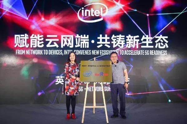 领跑5G+AI创新生态 百度发力5G<font color=