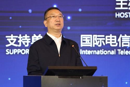 工信部王新哲:区块链技术尚未成熟 过度渲染将给行业带来不利影响