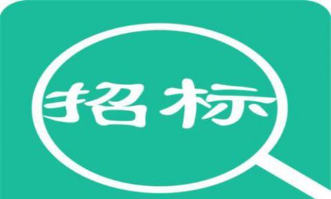江苏联通10月8日发布<font color=