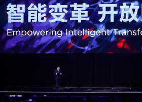 赋能企业智能化转型 联想正进行着这些努力