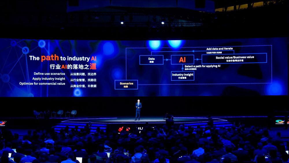 未来十年AI主场在行业:华为分享行业AI落地之道与三种境界
