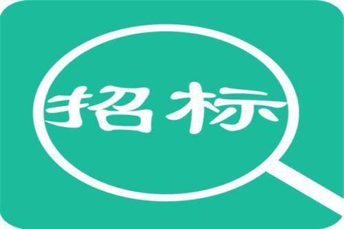 天长广电电视<font color=
