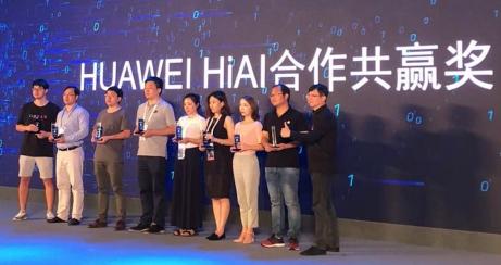 +智能,见未来!华为 HiAI平台多维度为开发者赋能!