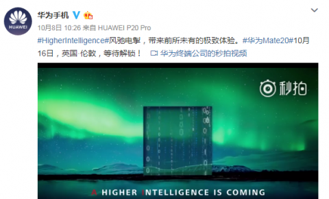 华为Mate20最新AI预热视频引关注 <font color=